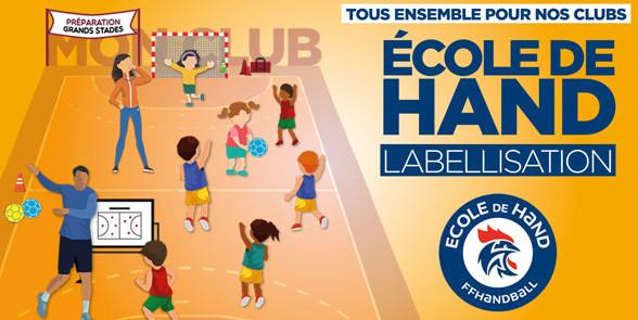 Label Bronze pour l'École de Hand du THB !